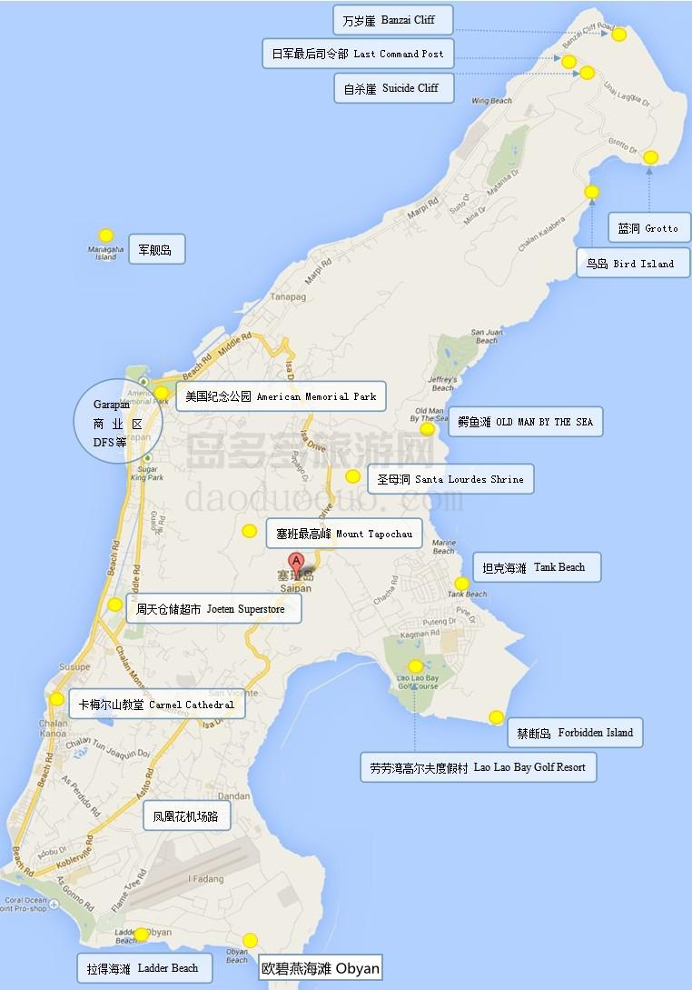 塞班岛景点地图